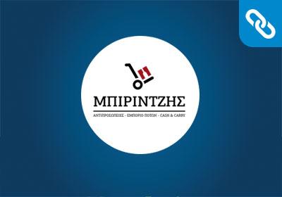 Κατασκευή Ιστοσελίδας | Υιοι Μπιριντζή ΕΠΕ | Αντιπροσωπείες - Εμπόριο Ποτών - Cash & Carry
