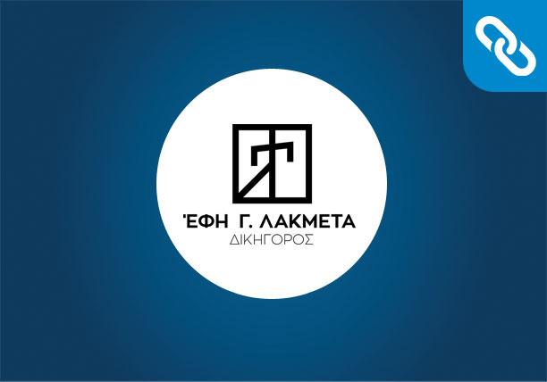 Website Development | Δικηγόρος Λάρισα | Έφη Γ. Λακμέτα