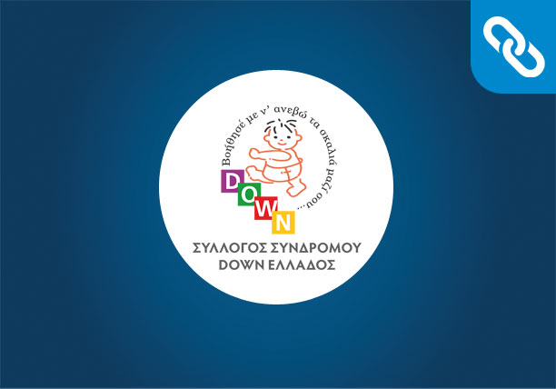 Website Development | The Down Syndrome Association of Greece