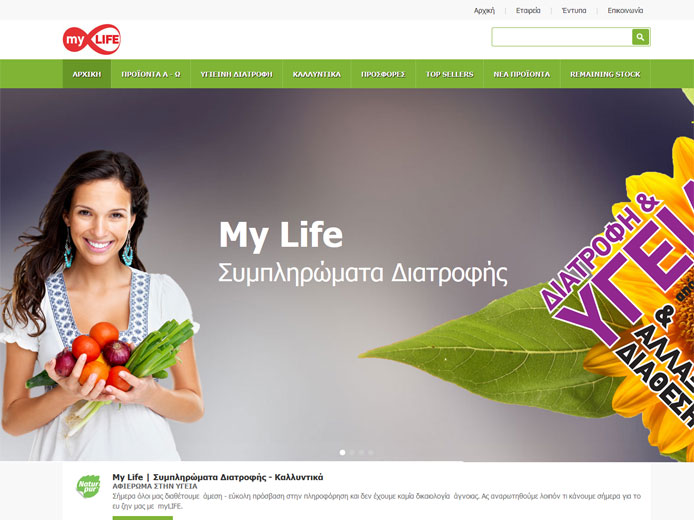 Website Development | My Life | Food Supplements