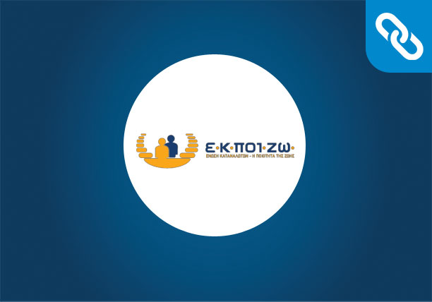 "Website Development | Consumers' Association ""The Quality of Life"" 