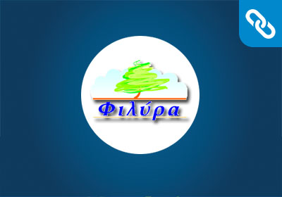 E-shop development | Filyra Traditional Flavors Workshop