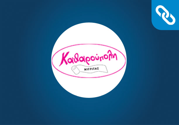 E-shop development | Trade Stationery | Detergents | Katharoupoli