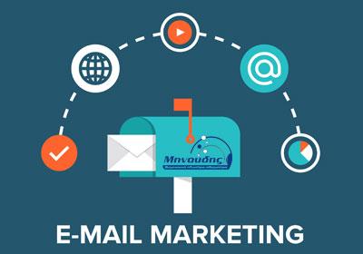 Email Marketing | Γ. Μηνούδης & ΣΙΑ ΟΕ | Βιομηχανικά Πλυντήρια