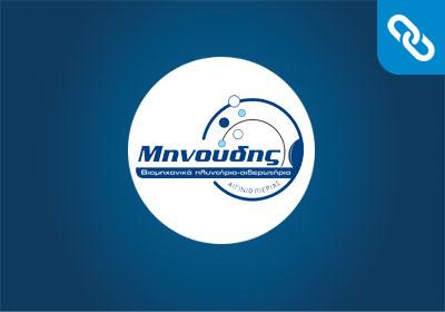 Κατασκευή Ιστοσελίδας | Γ. Μηνούδης & ΣΙΑ ΟΕ | Βιομηχανικά Πλυντήρια