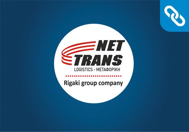 Κατασκευή Ιστοσελίδας | Net trans