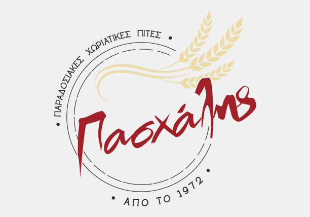 Pasxalis | Logo Design