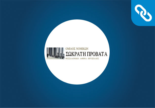 Website Development | Legal Group Sokratis Provatas
