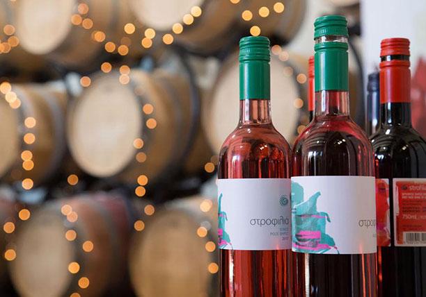 Website Development | Strofilia Wines