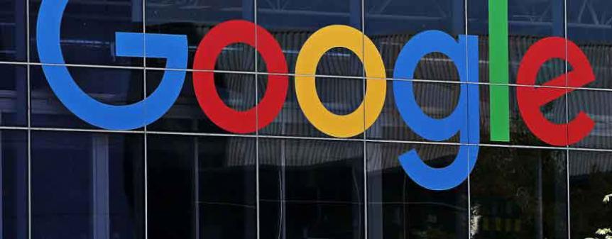 Οκτώ πράγματα που πρέπει να ξέρετε για τη Google